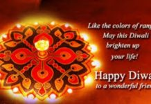 Diwali Wishes, Messages, Images, Greetings, Wallpapers, Whatsapp Status,FB Status, SMS