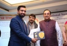 Satluj Dean, Reekrit Serai bags Indian Achievers Award for Education Excellence
