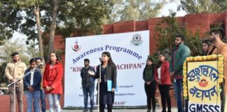 'Khushhaal Bachpan' organized by Anti Human Trafficking Unit of Chandigarh Police