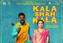 Zee Studios to release Punjabi film Kala Shah Kala worldwide on 14 February