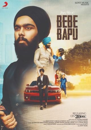Jugraj Rainkh coming up with his new song:BEBE BAPU