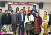 GGDSD College Kheri Gurna, Banur organized a one-day seminar
