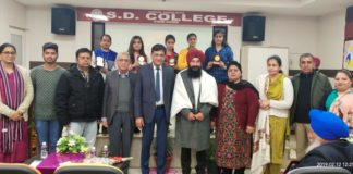 GGDSD College Kheri Gurna, Banur organized a one-day seminar