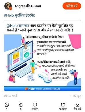 #HeloSaferInternet: Follow Trending Topics, Fight Fake News