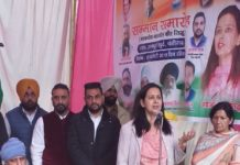 Dr Navjot Kaur Sidhu addressed a public meeting at Raipur Khurd