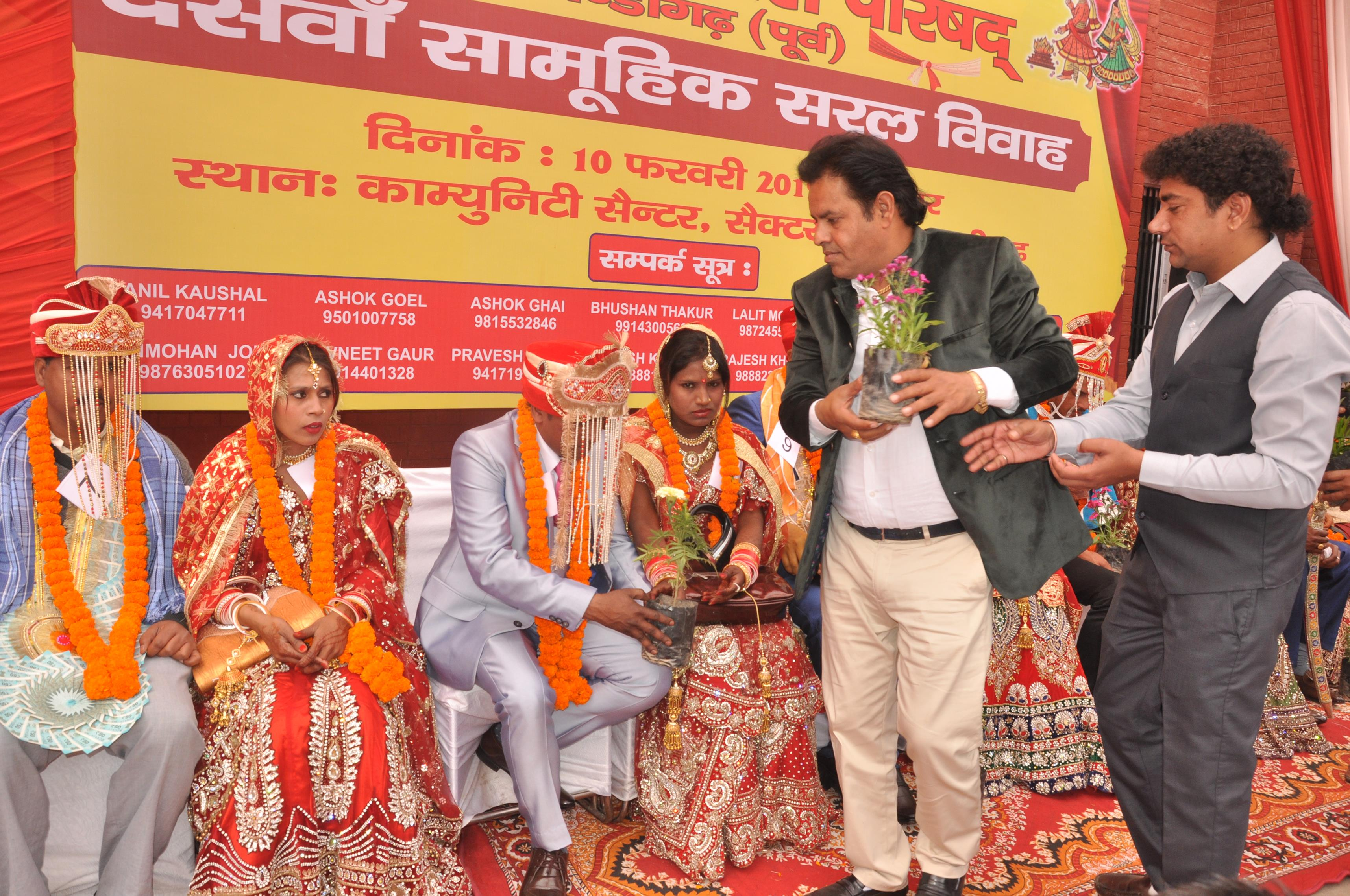 Bharat Vikas Parishad(East)  organises mass marriages of 12 needy couples