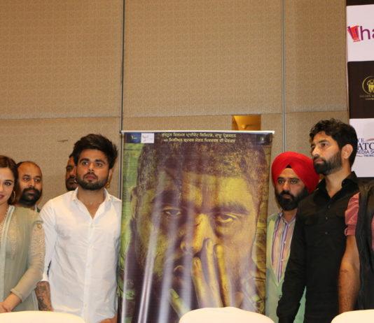 Poster of Punjabi film 'Zindagi Zindabad' released today