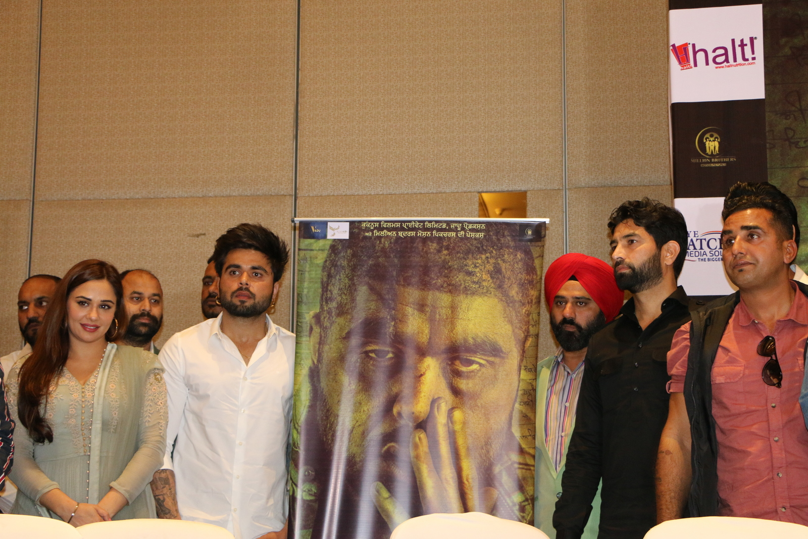 Poster of Punjabi film 'Zindagi Zindabad' released today