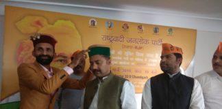 Rastrawadi Janlok Party to contest on Lok Sabha seat from Haryana in coalition