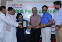 Yoga protocol for de-addiction introduced by Joshi Foundation