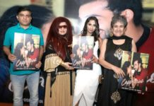 Singer R Naaz's latest Punjabi song Cappuccino launched with fanfare