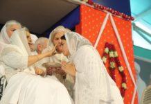 Sant Nirankari Mission Remembers Nirankari Mata Savinder Hardev Ji