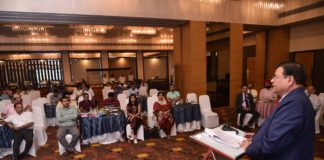 Bank of India holds customer meet