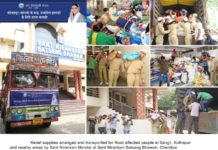 Sant Nirankari Chanritable Foundation Provides Relief measures to the Flood affected