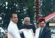 Dr. Ramesh Kumar Sen conferred with Himachal Gaurav Award