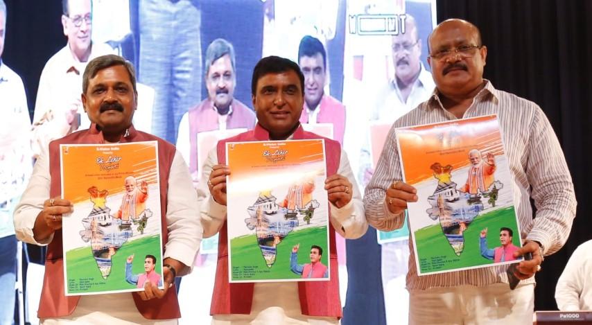 'Ek Leher Toofani' Launched