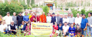 Ladakh Think Tank Forum launched by Sanghasena