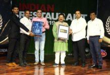 Award for Brew Estate Microbrewery