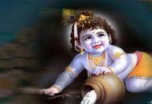 Happy Shri Krishna Janmashtami 2019 Puja Time Shubh Muhurat Dahi Handi