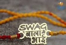 Best Rakhi stores in Chandigarh