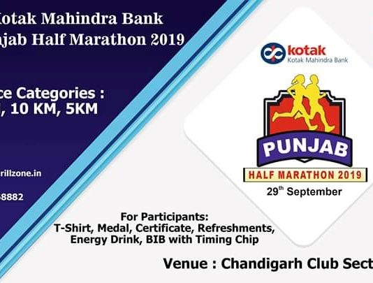 City to host Punjab Half Marathon on Sept 29