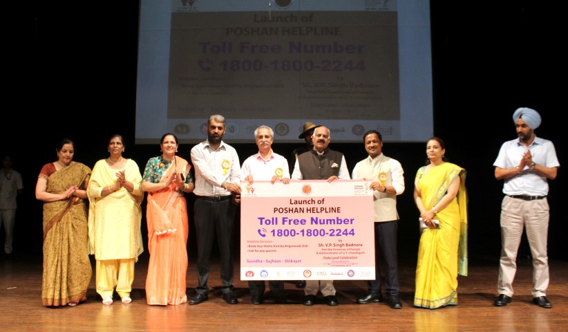 Administrator honors officials with State Awards, Launched Anaemia Free Chandigarh Campaign and Poshan Toll Free Number