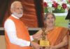 The Yoga Institute wins PM's Award for outstanding contribution to Yoga