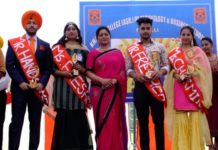 Khalsa College (Asr) of Technology & Business Studies Mohali organised Fresher's Party