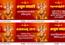 Celebrate Navaratri Festival in your own way with Helo