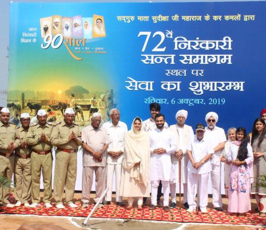 72nd annual nirankari sant samagam