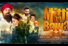 Makers of upcoming film 'Mitti Da Bawa'