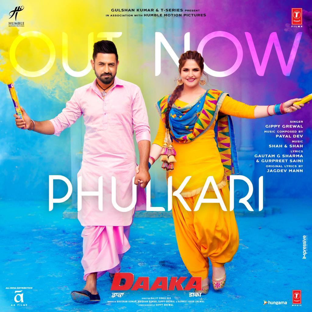 T-Series' , 'Daaka's , 'Phulkari'