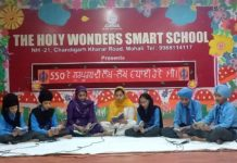 The Holy Wonder Smart School celebrated the Prakash Utsav of Sri Guru Nanak Dev Ji