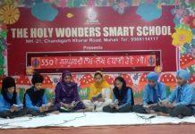 The Holy Wonder Smart School celebrated the Prakash Utsav of Sri Guru Nanak Dev Ji