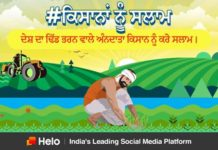 Helo Celebrates Kisan Diwas with its users