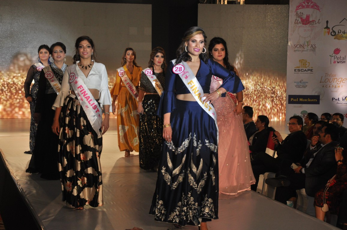 'Mrs.Chandigarh- A Woman of Substance' Pageant' held