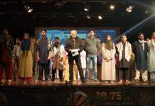 Mahesh Bhatt Ki Pathshala - A Taste of Life