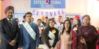 Ashmah International School