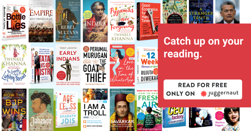 Reading: Airtel&Juggernaut, e-books