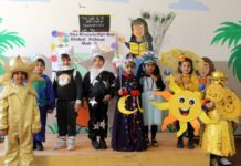 The Knowledge Bus School organised Creative Dress Competition