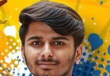 Sahil Kapil 'Indiaka Painter'
