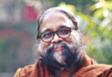 Chitkara organized 'Kala Samwad'