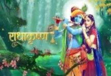 Star Bharat's Radhakrishn Serial Star Cast and Music Tracks