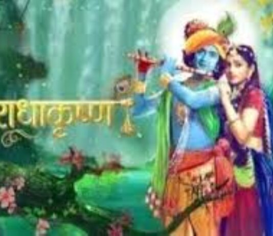 Star Bharat's Radhakrishn Serial Star Cast and Music Tracks
