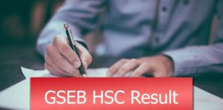 GSEB HSC 12th Supply Result 2020 Check Science Compartment Results Soon at gseb.org
