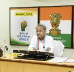 CM Ashok Gehlot , Rajasthan