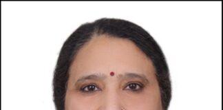 Smt Parminder Chopra, PFC