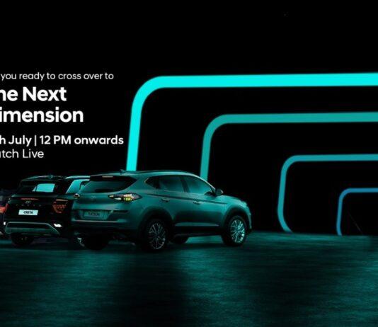 Hyundai , 'The Next Dimension'