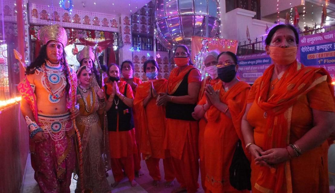 Mahila Sunderkand Sabha