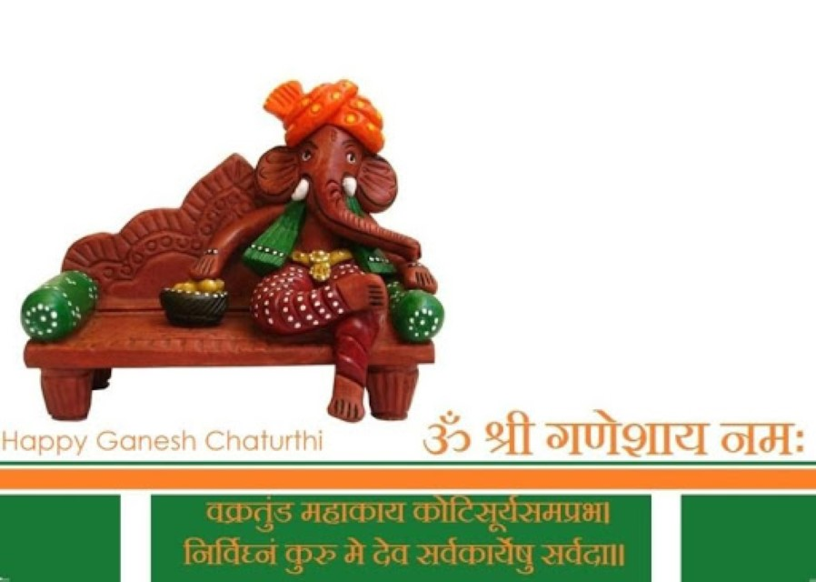 2020!!! Happy Ganesh Chaturthi Quotes, Wishes, Messages, Whatsapp Status